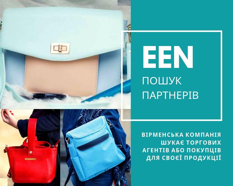 фото Відкривайте нові ринки через онлайн-мережу EEN