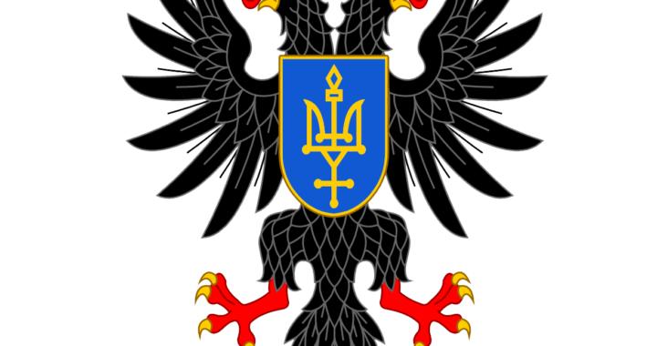 фото герб ЧЕРНІГІВСЬКА-ОБЛАСНА-ДЕРЖАВНА-АДМІНІСТРАЦІЯ