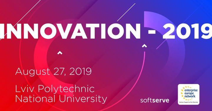 банер Міжнародний захід «Innovation-2019»