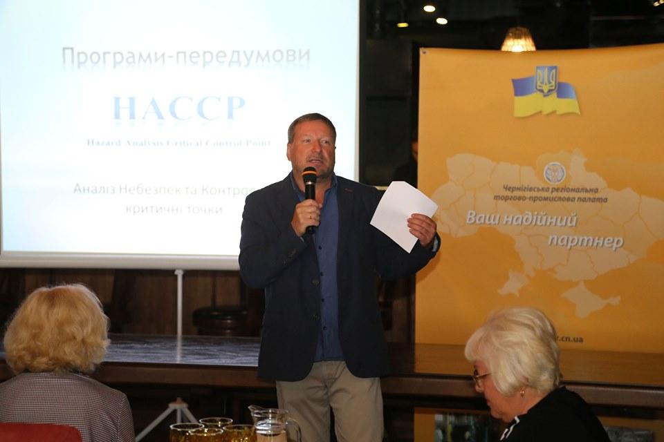 НАССР в Україні, Констянтин Іванов