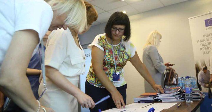 фото конференції HR для бізнесу