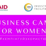 «Business Camp for women»